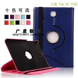 【手機殼 】Samsung三星GALAXY Tab A 9.7吋皮套 T555C平板電腦保