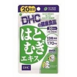 現貨DHC 深綠加強版薏仁精華 20日份 日本代購另有維他命C B群 輕盈元素 藤黃果 藍莓精華賣場
