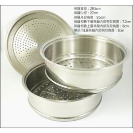 白鐵本部㊣ 製~ 10人份大同電鍋蒸籠組 2層蒸籠 1蒸盤~#304不鏽鋼 安全無毒, 1
