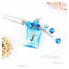 AK La perfume 转身的秘密香氛瓶项鍊 专属你 蓝