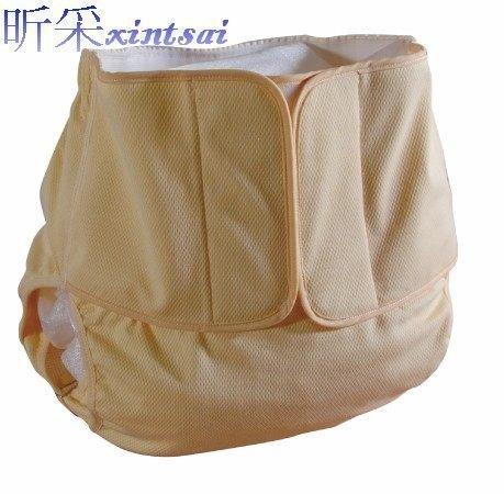 尿褲體驗包(1件尿褲XL號+6片尿片)特價1080元下標區01