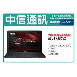 ~中信~ASUS 華碩 X550VX 15.6吋 色溫校正 i5處理器 資料 傳輸 攜碼