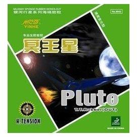 桌球孤鷹~桌球膠皮~銀河冥王星 中顆紅色~1.5海綿 ~ 、旋轉、回球下沉!