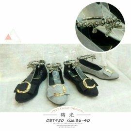 復古歐風珠環微尖頭平底包鞋 #x1f495 灰 黑 #x1f538 氣質女神 時髦 高貴優