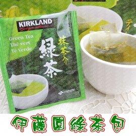 伊藤園綠茶包 抹茶包 ~20小包 ....冷泡茶.熱泡茶皆宜,100% 產茶、 茶葉、Gr
