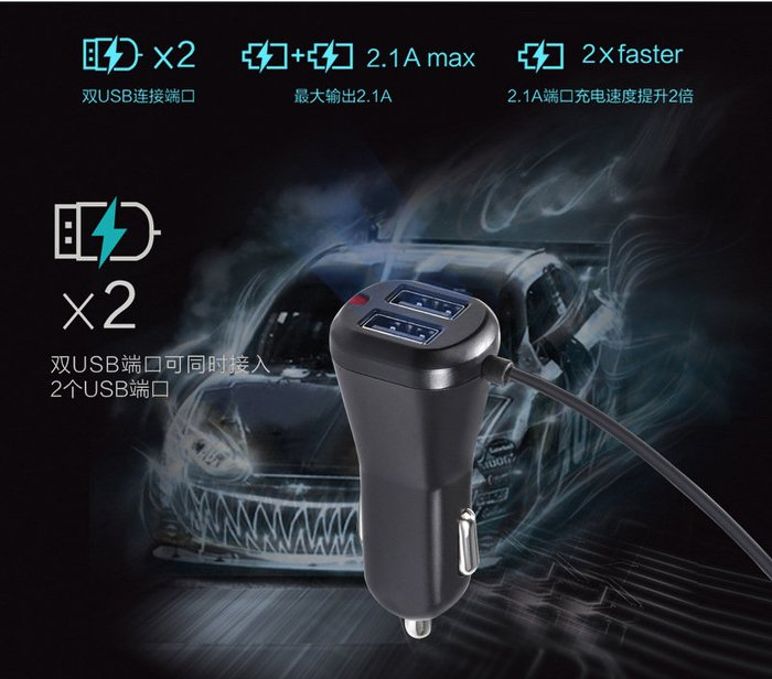 2017新版 CARQ7s 車用fm發射器 MP3播放器 音響讀卡機 車用藍芽播放器 升級音響神器 線上教學/保固1年03