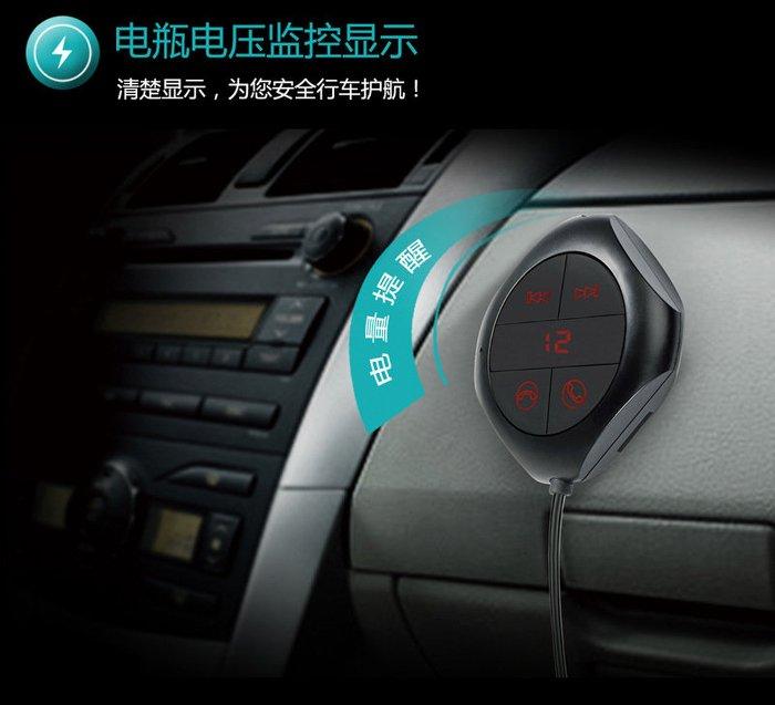 2017新版 CARQ7s 車用fm發射器 MP3播放器 音響讀卡機 車用藍芽播放器 升級音響神器 線上教學/保固1年04