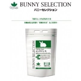 BUNNY SELECTION 處方兔飼料 7個月以上  YESTER 1.5kg  綠包