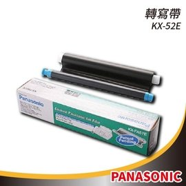 百揚 Panasonic 轉寫帶 KX~52E 碳粉 雷射碳粉匣 轉寫帶 環保 墨水 列印