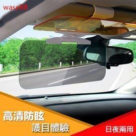 司機日夜兩用防眩護目鏡汽車安全用品遮陽板防遠光燈夜視鏡太陽鏡