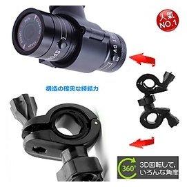 mio MiVue M500 M550 M560 plus大金剛摩托車行車記錄器車架子減震