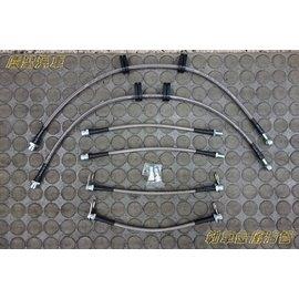 慶聖汽車 強化煞車金屬油管 BENZ W210 W211 W220 W245 W638
