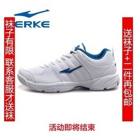 鴻星爾克erke專供官方正品 鞋男網球鞋11036037 FD