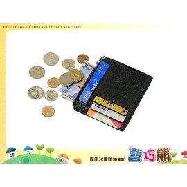 5.~藝巧熊~【0690-4色】真皮皮革卡片式 拉鍊式零錢包卡片包名片夾名片包可放信用卡悠