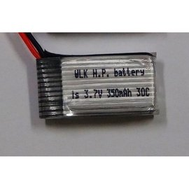 ~偉力控~1S 3.7V 電池 JJ1000 V977 K110 Q282G X250 H