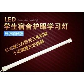 (賠錢出清)!三色切換!USB供電LED燈管! USB燈 檯燈 閱讀燈 宿舍燈 展示燈 露營燈(129元)