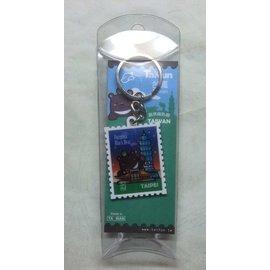 【文創商品】台灣製造台灣101郵票鑰匙圈(僅有1組特價NT:50)