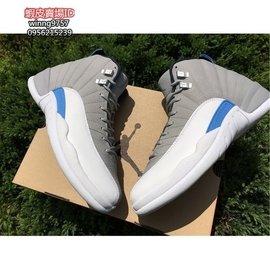 "Nike Air Jordan 12 Retro XII  ""GreyBlue""狼灰  男款"
