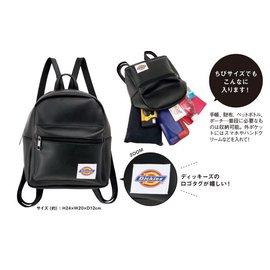 Dickies後背包 雜誌包 皮格款 mini雜誌附贈附錄美國品牌 Dickies 黑色皮