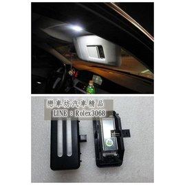 BMW 寶馬 總成式 LED 化妝鏡燈 化妝燈 E70 E72 E90 E91 E92 F