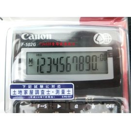 ^(送你備用電池、 密技^)國家考試 Canon F~502G F502G工程計算機,第二