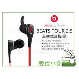 数码小兔【Beats Tour 2.5 入耳式有线耳机 黑】耳挂式 耳塞式 正品 麦克风 运动耳机 防水 线控耳机