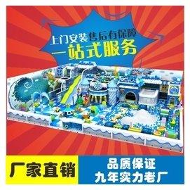 淘氣堡兒童樂園室內遊樂場設備廠家大型百萬海洋球池設施