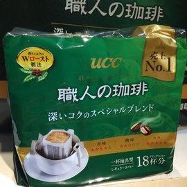 好喝  UCC 職人濾掛咖啡 銷售NO1 耳掛式咖啡 用咖啡錢存退休金 115元