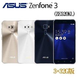 ~門市拆封 品~ 華碩 ASUS ZenFone 3 ZE520KL 3 32GB 5.2