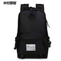 木村原宿男士背包旅行包大容量雙肩包學生女士電腦包戶外登山包潮