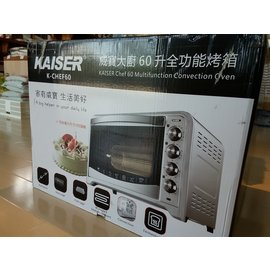 ~ 巧婦~KAISER Chef 威寶大廚60公升全 烤箱