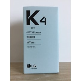 內~LG K4 2017~棕色 5吋 4核心 800萬畫像素 LTE 智慧型手機 空機 L
