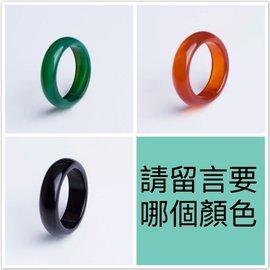 巴西天然瑪瑙戒指指環玉髓戒子水晶紅瑪瑙 綠瑪瑙 黑瑪瑙男女款賭神戒指 想要哪一色請留言