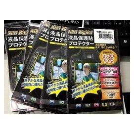 PANASONIC FX48靜電保護貼 服貼 不殘膠 保護貼92%高透光 低反射 防刮防汙