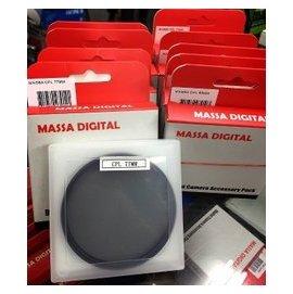 ~BOSS~ 破盤價 MASSA 62mm CPL環形偏光保護鏡  可