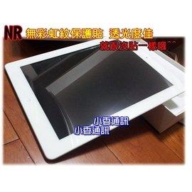 小香通訊 螢幕保護貼APPLE ipad 2 ipad2 ipad4 ipad 4 IPA