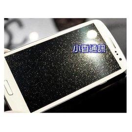 小香通訊 平板電腦 鑽石螢幕保護貼 ACER PREDATOR 8 GT-810 GT81