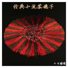 經濟小流蘇穗子墜子多色迷你中國結星月DIY散珠配珠 編織飾品