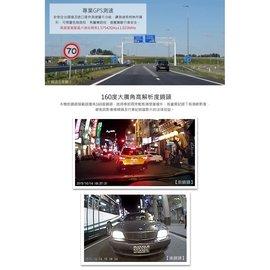 GPS測速版 全視線 CM3300  96655 1080P  後視鏡高畫質前後雙鏡頭行車