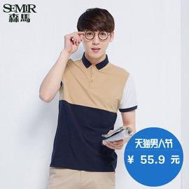 森馬短袖T恤 2016夏裝 男士拼接POLO領直筒男裝針織衫 潮