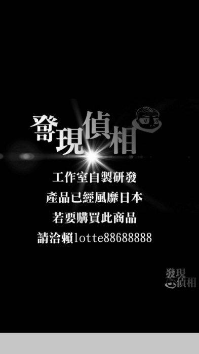 改裝各式電器。針孔攝影機 手機即時監控 台灣手工製作。06