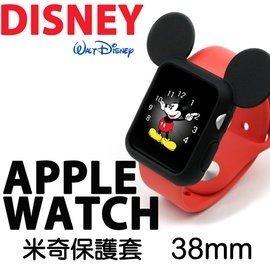 【38mm】Apple Watch Series 1  2 老鼠耳朵保護套 保護殼 iWa