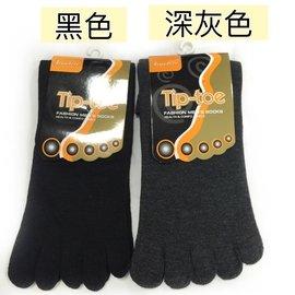 整打  實拍 #x1f44d Tip toe 彈性五趾襪 低筒襪 吸汗好穿 #x1f44d