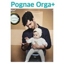 ~ ~Pognae ORGA Orga plus all in one韓國腰凳揹巾三合一