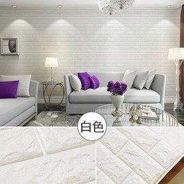 有 立體磚紋牆貼 加厚壁貼 防撞壁紙  68X75CM  隔音 防撞 防水 牆磚 泡棉文化
