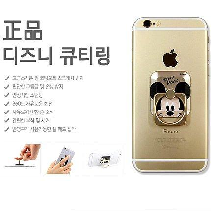 【PATI手機殼】米奇米妮iphone6s指環扣支架金屬卡通plus三星蘋果通用防摔 OPPO HTC02