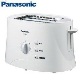Panasonic國際牌 五段調節烤麵包機 NT~GP1T 可議