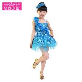六一節兒童演出服裝 女童 舞表演服亮片紗裙 幼兒舞蹈演出服裝學生舞蹈比賽服裝 藍色 120