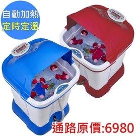 正環 ~贈Y型管可SPA膝蓋與大腿 勳風尊榮 紅寶 藍鑽級 超高桶加熱式SPA泡腳機 HF