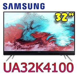 SAMSUNG 三星 UA32K4100 32吋 LED平面 液晶電視機